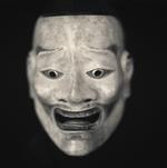 Hiroshi Watanabe: Taka, Naito Clan