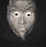 Hiroshi Watanabe: Usobuki, Naito Clan