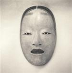 Hiroshi Watanabe: Zouonna, Naito Clan