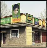 Hiroshi Watanabe: Korean Film Studio, North Korea