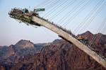 Jamey Stillings: Nevada Arch Segment, April 29, 2009