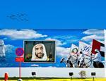 Jeffris Elliott: Birds and National Poster in Abu Dhabi, 2008
