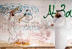 Jeffris Elliott: Grafitti and Man on Cell Phone, 2008