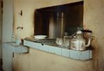 Tria Giovan: Coffee-Bayamo, Cuba, 1990